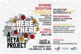 QUIKSILVER and TOYOTA present FROM HERE TO THERE a HEYA PROJECT