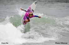 Inaugural ASP 6-Star Paul Mitchell Supergirl Pro Confirmed for 2012